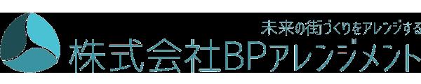 株式会社BPアレンジメント