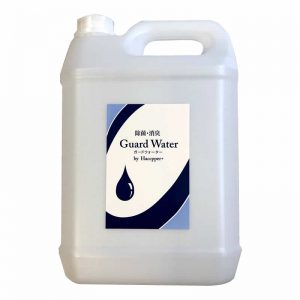 guardwater05l